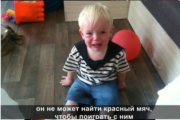 причины, по которым плачут дети