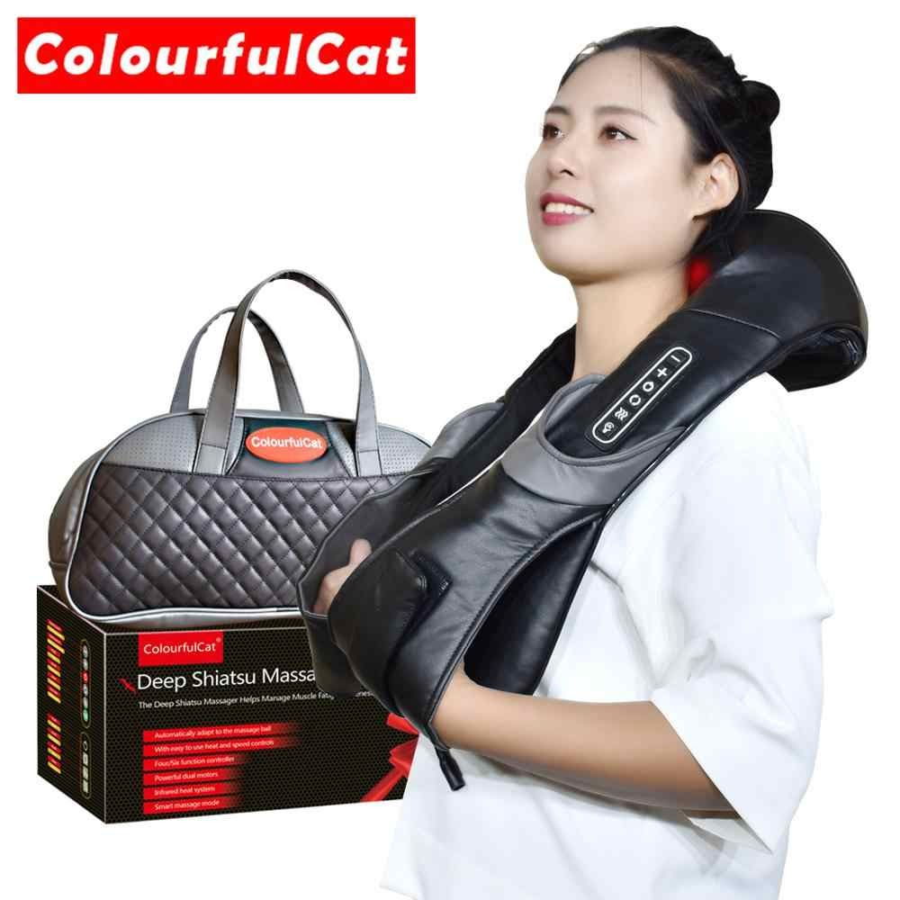 COLOURFUL CAT NECK MASSAGER 005